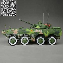 88轮式步战车模型雪豹轮式步兵战车模型图片