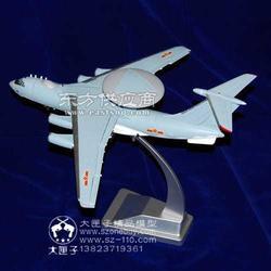 空警2000预警机模型图片