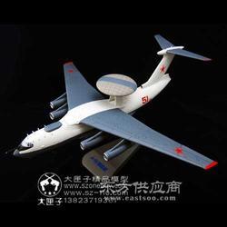 A-50预警机模型图片