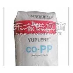 YUPLENE H390FSK PP均聚物最新报价图片