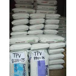 先进弹性体TPV 山都平TPV 8271-55图片