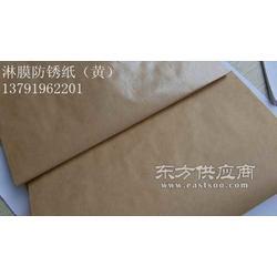 80g淋膜防锈纸图片