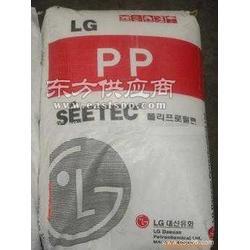 现货供应PP MC41 LG化学图片