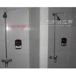IC卡水控机 刷卡洗澡图片