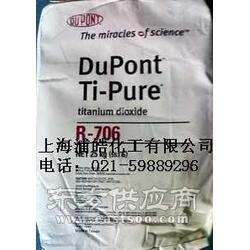 原装进口杜邦钛白粉R706图片