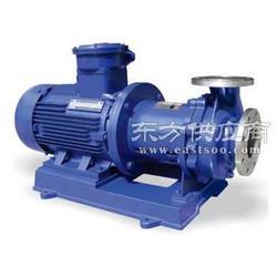 CQB65-50-125卧式磁力离心泵用途磁力泵的优点图片