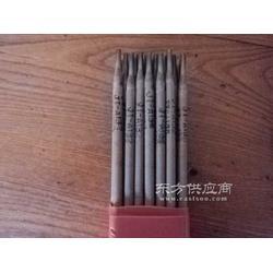FW5001耐磨焊条图片