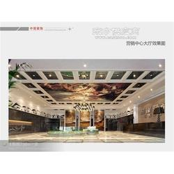 酒店壁画定做ktv壁画墙纸定制主题背景壁画报价图片