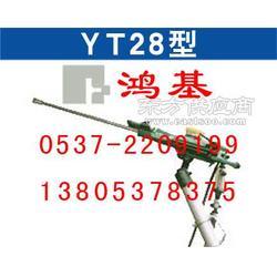 YT28气腿式凿岩机图片