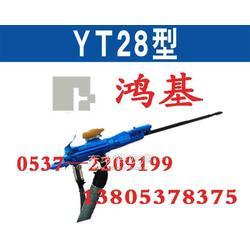 YT28凿岩机图片