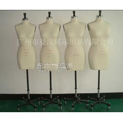 专业生产优质低价各种尺寸裁剪模特图片