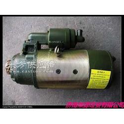 电启动马达ST710图片