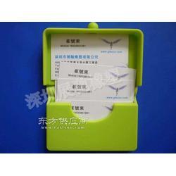 供應硅膠名片夾 硅膠名片盒圖片