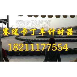 卡丁车赛车计时器 赛车专用计时器系统图片