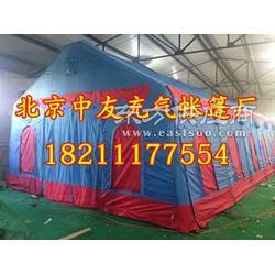农村寿礼宴席充气帐篷 定做婚宴充气帐篷图片