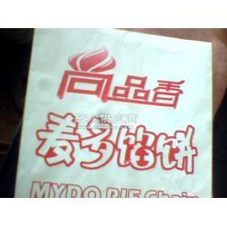 旺达纸塑厂麦多馅饼防油纸袋图片