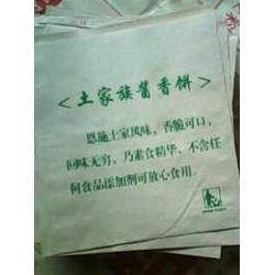 一次性土家酱香饼防油纸袋图片