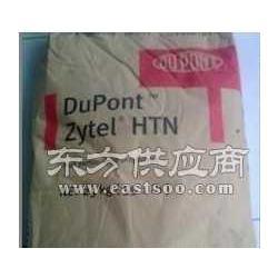供应美国杜邦 HTN HPA-LG2D 耐化学性 PPA图片