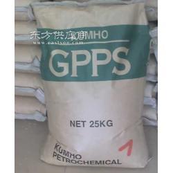 供应 GPPS 韩国锦湖 GP125EB 高耐熱图片