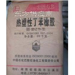 供应 SBS中石化巴陵YH-188图片