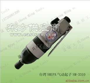 台湾铭牌气动起子SM-3310风批