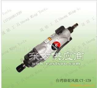 台湾海力骆驼风批气动工具气动螺丝刀