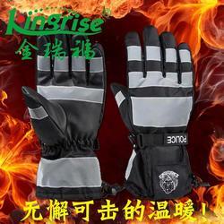 電加熱保暖手套圖片