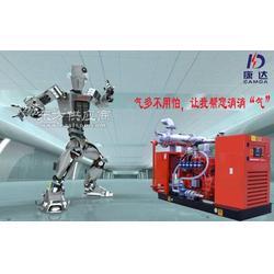 康达H系列燃气沼气发电机组120kw低噪音环保图片
