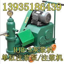 高压注浆泵 压浆泵活塞式单缸注浆泵 压浆泵图片