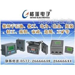 电动机监控器图片