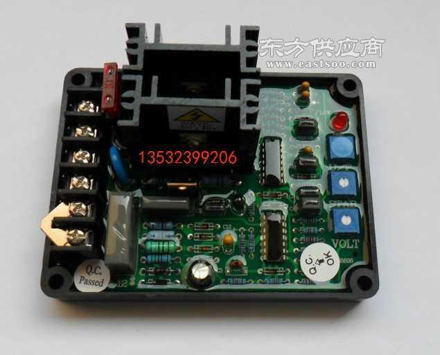 发电机AVR单机板GAVR-8A GAVR-12A GAVR-15A