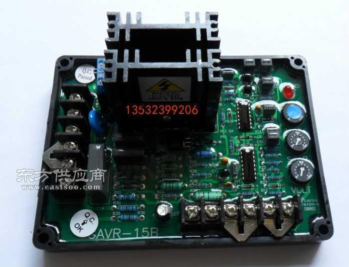 發電機AVR電壓調節器GAVR-15A GAVR-15B 穩壓板