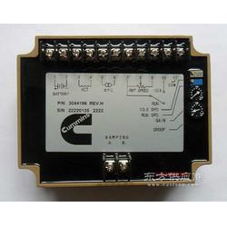 发电机调速板3044196 电子调速器 3062322 调速模块图片