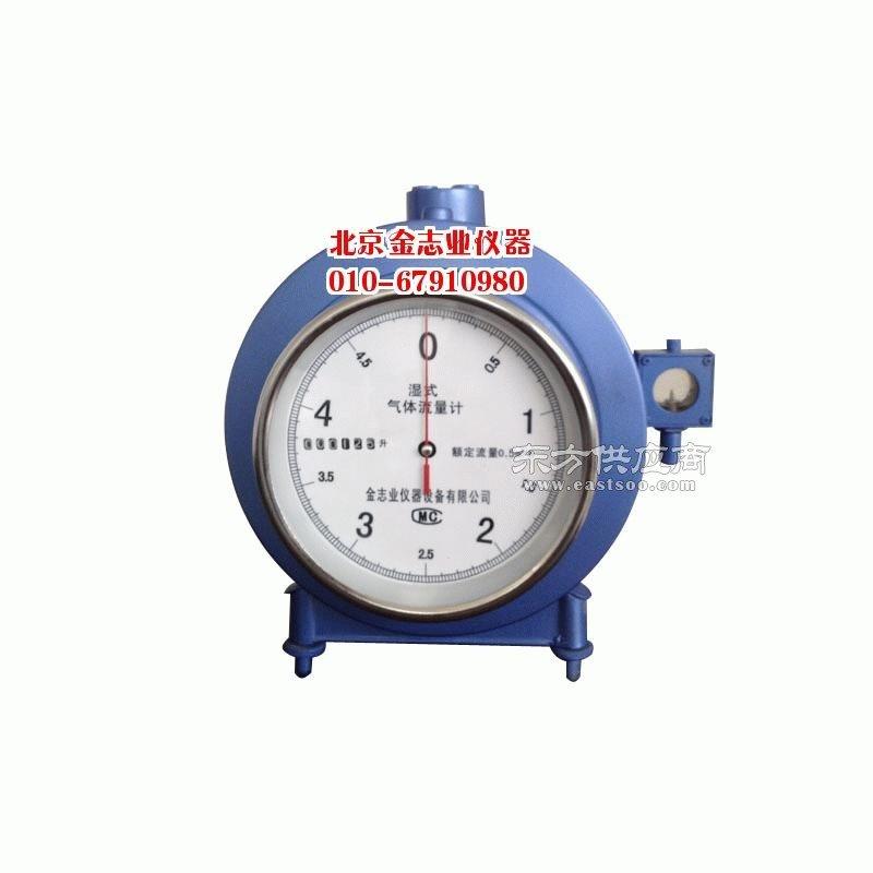 bsd-0.5湿式气体流量计