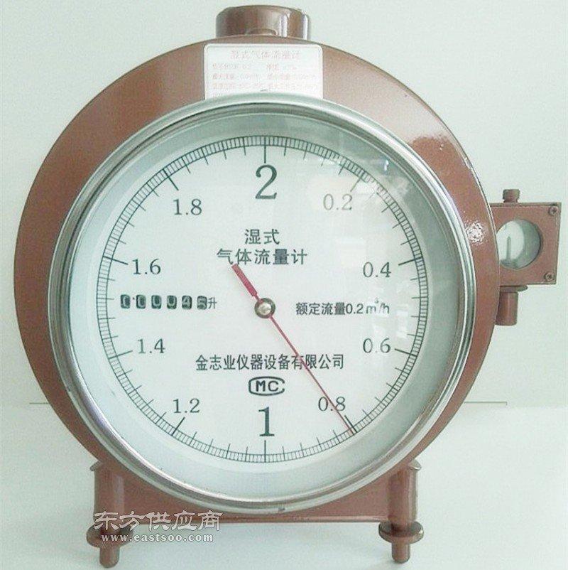 防腐型湿式气体流量计bsdf-0.5
