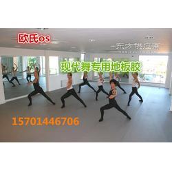 环保舞蹈室地板厂家图片
