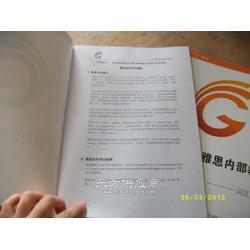 印刷产品说明书图片