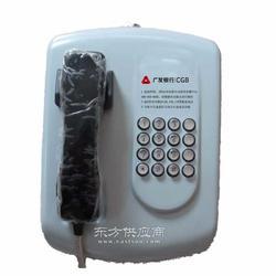 昆仑免拨号银行电话机直销自动拨号银行电话机图片