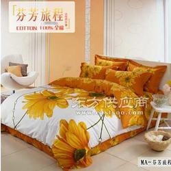 四件套优质纯棉提花四件套床上用品四件套图片