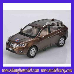 汽车模型公司汽车模型厂家汽车模型图片