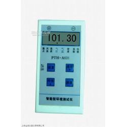 pth-601大气压力表图片
