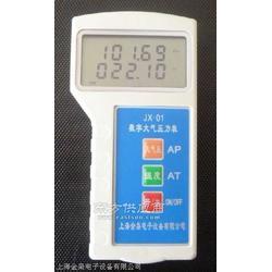 JX-01 大气压力表图片