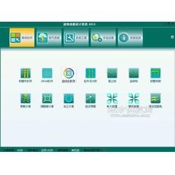 架空送电线路电气计算软件图片
