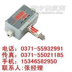 MPM460MPM460多功能智能压力变送器图片