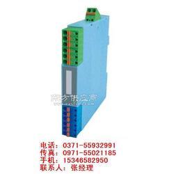 安东LU-A11检测端信号输入隔离安全栅图片