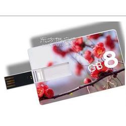 礼品卡片盘,商务卡片U盘图片