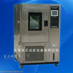 恒温恒湿机,恒温恒湿试验箱,环境试验设备图片