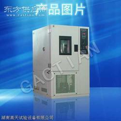 高低温试验箱/低温试验箱图片