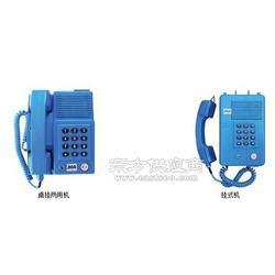 KTH106-3Z本安型自动电话机图片