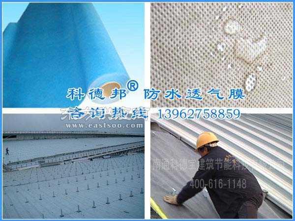 高分子钢结构防水透气膜价格